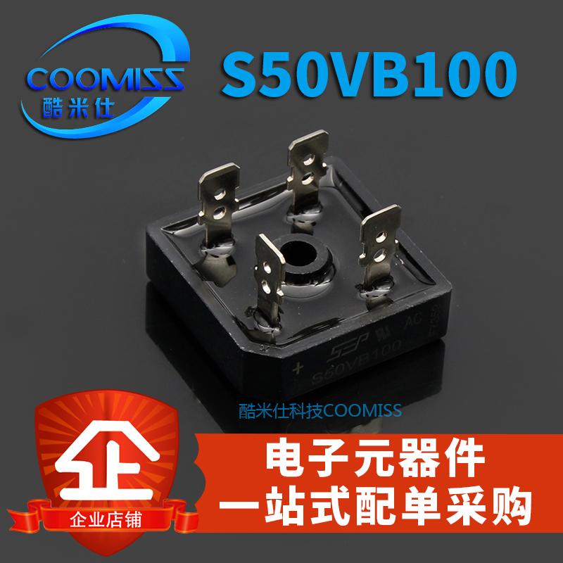 The S35VB100 S50VB100 35A 50A 1000V square bridge welder rective bridge stack module is dedicated