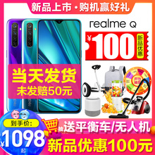 Up to RMB100 Realme Q Realmeq New Mobile Limited Edition Realmeq Mobile Phone Realmex Mobile Phone Realmex Youth Realme Official Flagship Store