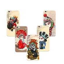 Opr15Q version of Peking Opera Facebook iPhone 8 plus cute P20 Huawei iPhone 6 plus mobile phone shell soft