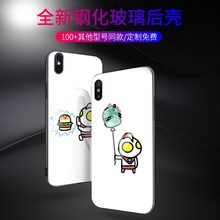 Q Edition Cute Altman Apple iPhone X/xs/xs max/XR Glass Case