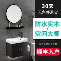 Небольшая ванная комната шкаф из массива дерева ванная комната черный туалет настенный умывальник раковина зеркало комбо современный минимализм
