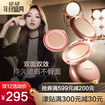 Ai Jasmine Laneige Lanzhi with makeup concealer double-sided air cushion Cream Hydrating Moisturizing Whitening
