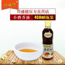 Prosperity Dechun Sesame Small grinding sesame oil 450ML popular cooking seasoning cold pot edible oil Kaifeng gift