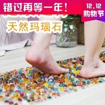 Natural Agate Health Walking blanket pebble finger pressure plate foot massager household acupoint foot massage pad