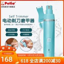 Japan Petio Petio Petio Foot Shave Cat Foot Trim Electric Push Dog Electric Sharpening 2 in 1
