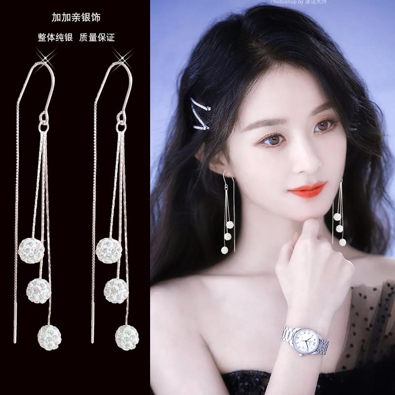 Earring temperament high sense 2021 new trendy long anti-dropping earrings suzu show thin ball pure silver ear jewelry