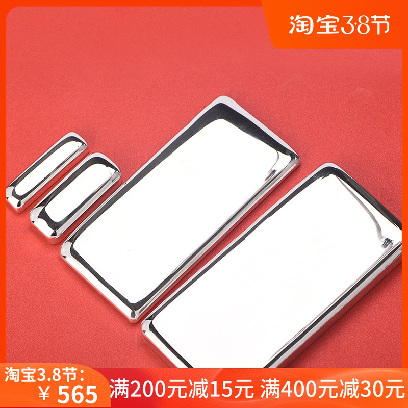 Silver bar 9999 oxygen-free pure silver ingot casting block collection investment silver solid high-purity silver brick piece silver yuan treasure