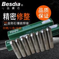 Taiwan one-product King Kong Pen Grinding wheel correction tool Milling he 10mm grinder Diamond pen Metal Wash He