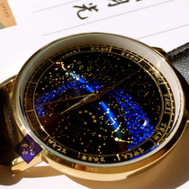 Palace Museum text creation Arctic star map Watch star throttle Table mens and womens collection watches