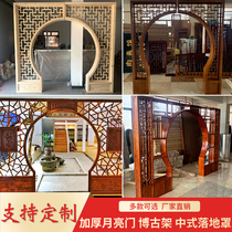 Wood carving New Chinese style solid wood lattice moon door Moon hole door Round arch door Living room hollow entrance partition shelf