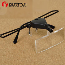 Popular outdoor mg19157-3 glasses magnifying glass head wearing with lamp led high magnification glasses magnifying glass
