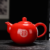 Teapot red solid teapot Kung Fu tea with tea ceremony accessories Chinese red gold dragon tea set festive teapot.
