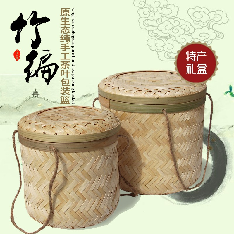 Bamboo-woven Black Tea Packaging Box Seven-son Cake Gift Box Includes Bamboo Baskets, Environmental Bamboo Baskets and Bamboo Baskets