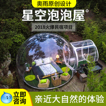 Outdoor camping tent hotel accommodation star transparent bubble House Homestay scenic Area Villa holiday home Inflatable Tent