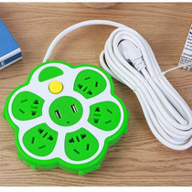 Disc-type socket extension line porous household power supply USB charging row socket board fruit dragging board 10/15m