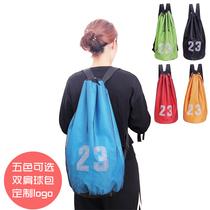 82b3457c1d68 Basketball bag Double shoulder storage bag beam mouth fitness Drawstring  backpack training sports equipment football net