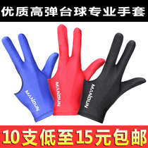 High-檯 gloves three-finger gloves table tennis gloves to play 檯 ball exposed to the 檯 right hand of the ball supplies