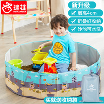 Childrens Cassia toy sand pool set Baby play with sand big particles Dig rustle leak Household indoor beach pool