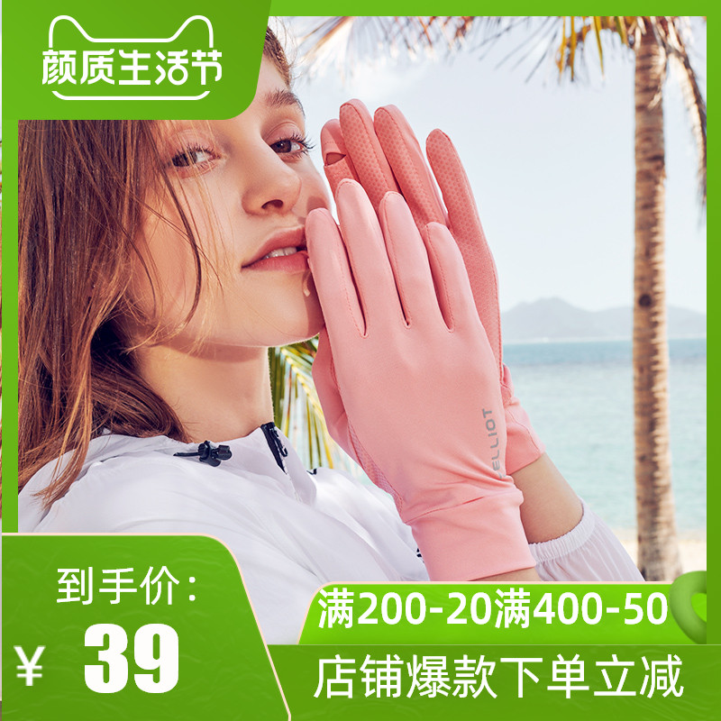 Burch and outdoor sunscreen gloves UV-resistant female UPF50 plus breathable cycling anti-slip touchscreen gloves