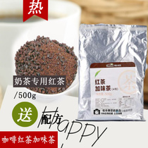 Baudom Garden Black Tea Flavored Tea No. 4 500g Hakata Coffee Black Tea Sesame Seed Coffee Black Tea