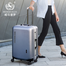 Aluminum frame suitcase 20 men's suitcase 22 pull rod box 24 female password box, universal wheel, boarding leather box 26 inches