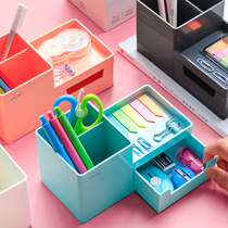 Effective multi-functional fashion pen large capacity desktop creative stationery storage box South Korea student office cute girl simple Nordic large barrel multi-grid four-grid pen