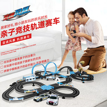 Childrens track boy toy racing remote control electric super long distance car Sonic Storm double race track car