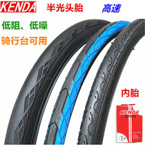 Build Big tire Bike Tire 26 inch bicycle inside 26x1.5 1.75 Tire Mountain Car Light Firstborn 26