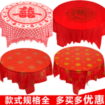 Wedding disposable Tablecloth 10 piece wedding Happy word banquet increase thickening plastic red tablecloth factory Direct sales