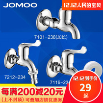 Jomoo Nine mu whole copper single cold mop pool faucet with long fast boiling water nozzle small faucet into the wall 4 points 6 minutes