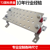 T2T3 copper row and discharge grounding copper row room grounding confluence row plating tin processing perforated copper row