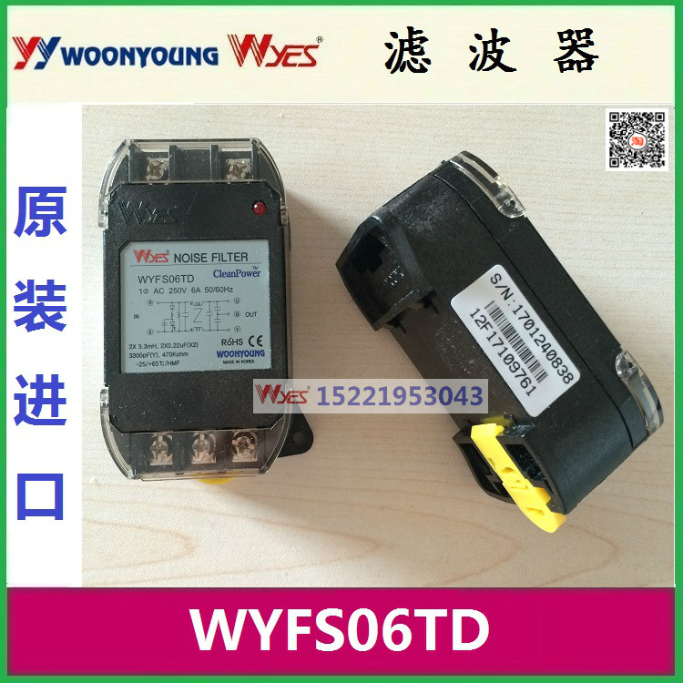Yunyong WYES filters WYF-S06TD and WYF-S10TD and WYF-S15TD