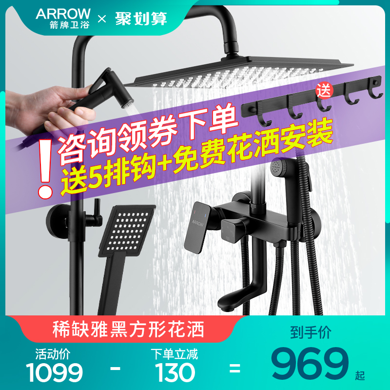 Wrigley Black Flower Shower Set Flower Shower Head Copper Shower Constant Temperature Rain Shower Head Bathroom Household Shower Sprinkler