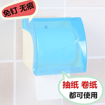 Toilet Tissue Box paper towel rack free punching toilet carton roll Paper waterproof toilet paper rack no trace nail-free