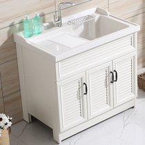 Double basin balcony space aluminium laundry cabinet bathroom cabinet combination with washboard quartz stone pool laundry pool customized corner cutting