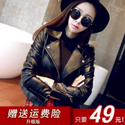 2017 spring new motorcycle leather female short Korean PU leather jacket all-match casual slim thin coat