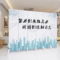 European screen partition wall simple modern Chinese company office living room Folding Mobile folding screen double-sided decoration