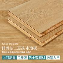 Three-layer solid wood floor 15mm oak composite logs pure household gray new waterproof multi-layer floor heating factory direct sales
