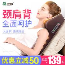 Multifunctional cervical massager neck shoulder waist back Electric Body car home shoulder neck massage pillow