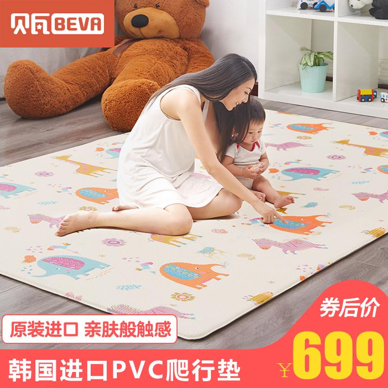 PVC爬行垫★BEVA 贝瓦 PVC宝宝爬行垫 185*125*1.2cm 399元包邮,可3件8.5折