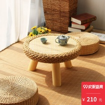 Balcony rattan coffee table small round table Japanese minimalist mini bay window table solid wood tatami table low table Kang table a few