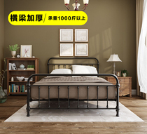 New American country retro iron rack bed 1.2 m single bed 1.5 m princess bed eco-friendly 1.8 m double bed
