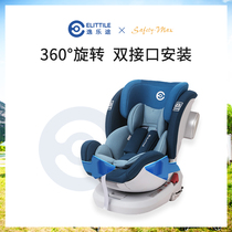 Elittile child safety seat 0-12 year old car with 360 degree rotation baby car safety chair