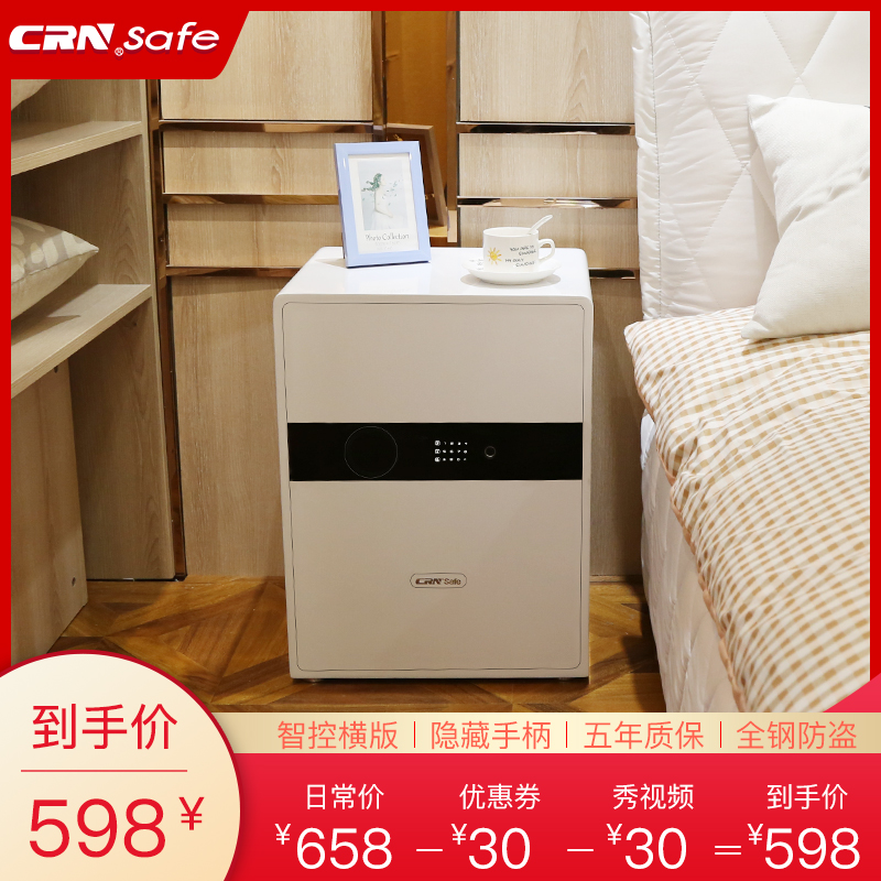 crn safe home 35 45cm family small anti-theft bedside safe fingerprint all steel office stealth safe 50 60cm code into the wardrobe mini clip 10000 box safe