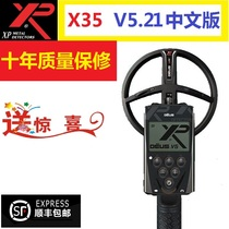 French xp x35 11 inch metal detector Probe holds wireless waterproof xp orx metal detector
