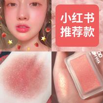 Танец чудеса румяна блики один диск подлинный обнаженный макияж естественный макияж тени три в одном солнце Красная женщина Ли Цзяци
