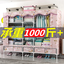 Wardrobe simple cloth wardrobe steel bold reinforcement Assembly simple modern double steel frame cloth thickening rental room