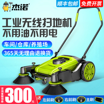The hand-pushed warehouse sweeper at the dust site of the factory floor sweeper workshop of the Jeno Industrial Sweeper is a powerless sweeper