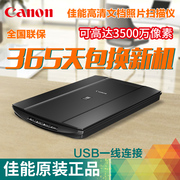 Canon LiDE120 scanner HD office tablet A4 portable color photo document home painting