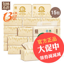 Spring Forest color paper does not bleach color Home face napkin napkin 3 layer 360 15 package official authentic 500